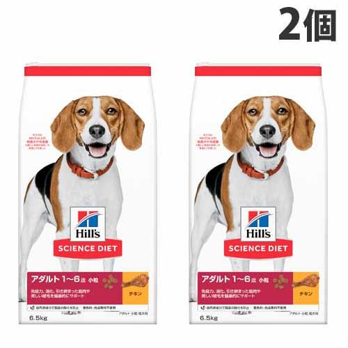 ヒルズ サイエンス・ダイエット アダルト 1~6歳 小粒 成犬用 チキン 6.5kg×2個
