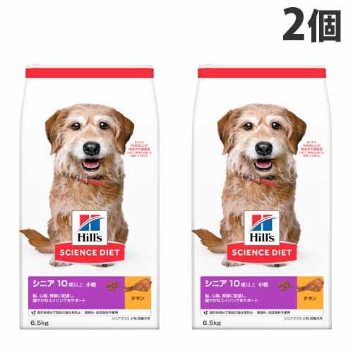 ヒルズ サイエンス・ダイエット シニア プラス 10歳以上 小粒 高齢犬用 チキン 6.5kg×2個