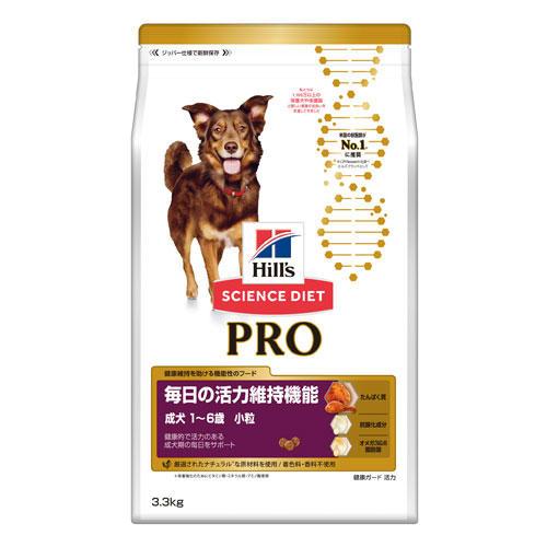 ヒルズ サイエンス・ダイエット プロ 犬用 1~6歳 健康ガード 活力 小粒 3.3kg