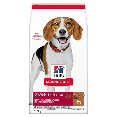 ヒルズ サイエンス・ダイエット アダルト 1~6歳 小粒 成犬用 ラム&ライス 6.5kg