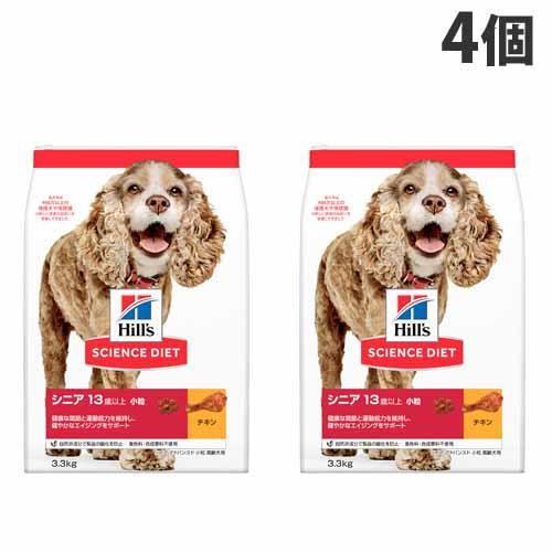 ヒルズ サイエンス・ダイエット シニア アドバンスド 13歳以上 小粒 高齢犬用 チキン 3.3kg×4個