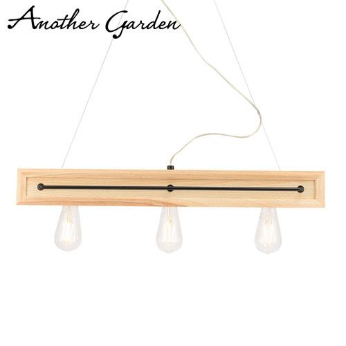 スワン電器 天井照明 Another garden ボタニックカフェ3ペンダントライト ナチュラル APE-700NA