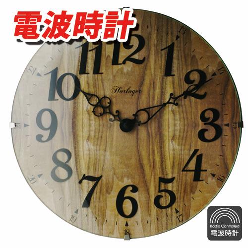 インターフォルム 掛け時計 電波時計 LETRA-レトラ- ブラウン CL-6867BN