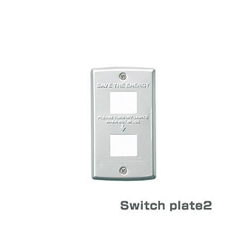 アートワークスタジオ スイッチプレート 2口タイプ「Switch plate2」(TK-2042)