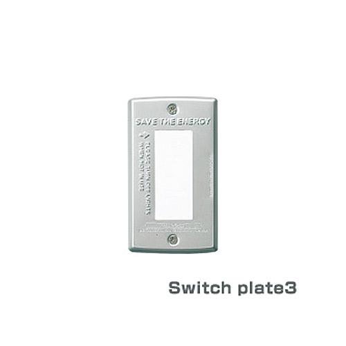アートワークスタジオ スイッチプレート 3口タイプ&コンセントカバー 「Switchplate3」(TK-2043)