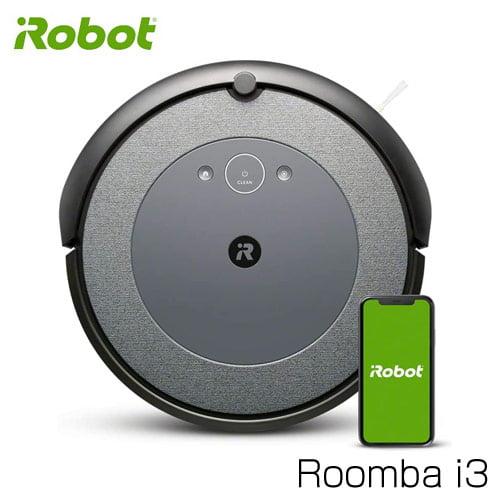 iRobot ロボット掃除機 ルンバ i3 Wi-Fi対応 スマートスピーカー対応 I315060