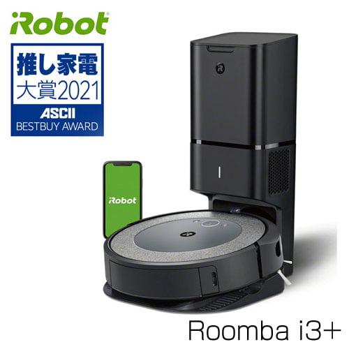 iRobot ロボット掃除機 ルンバ i3+ クリーンベース付 Wi-Fi対応 スマートスピーカー対応 I355060