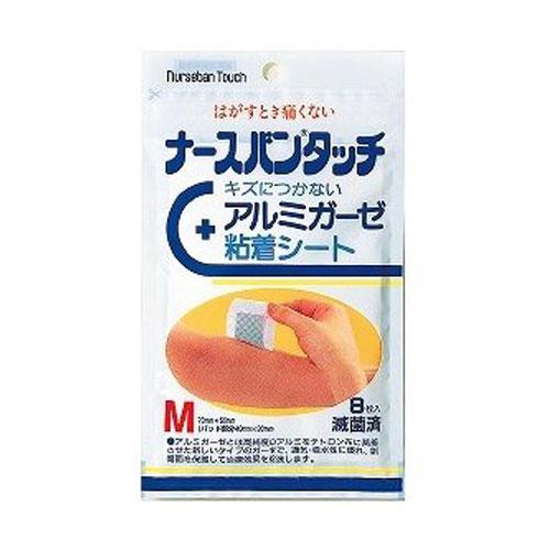 【一般医療機器】 サンプラネット ナースバンタッチM 8枚