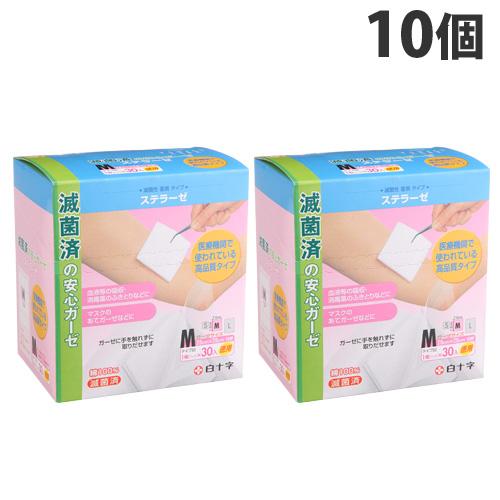【一般医療機器】 白十字 FC ステラーゼ M お徳用30枚入×10個