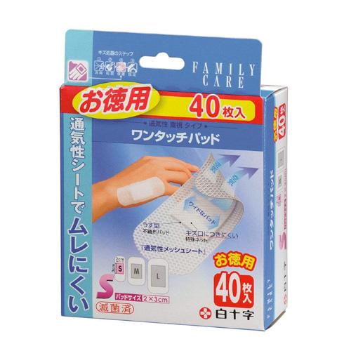 【一般医療機器】 白十字 FC ワンタッチパッド お徳用 S 40枚入