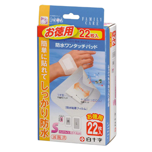 【一般医療機器】 白十字 FC 防水ワンタッチパッド お徳用 S 22枚入