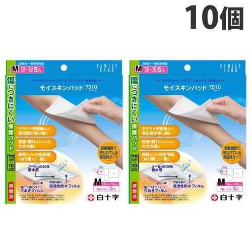 【一般医療機器】 白十字 FC モイスキンパッド7510 M 5枚入×10個
