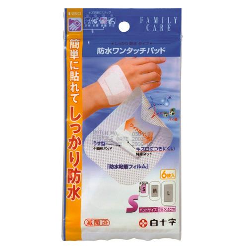【一般医療機器】 白十字 FC 防水ワンタッチパッド S 6枚入