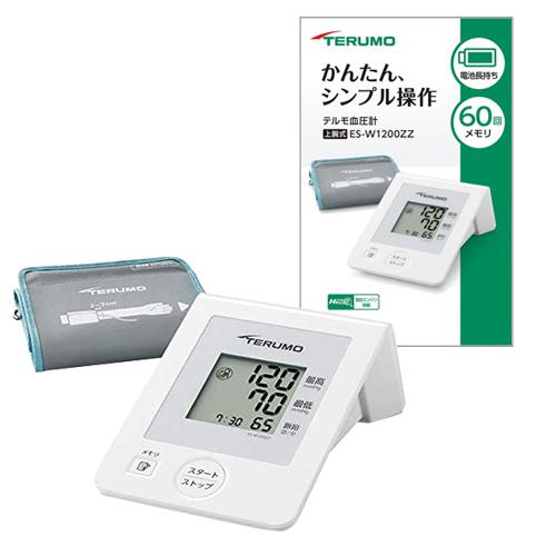 テルモ 血圧計 W1200 ES-W1200ZZ