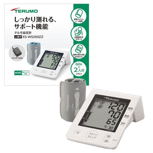 テルモ 血圧計 W5200 ES-W5200ZZ