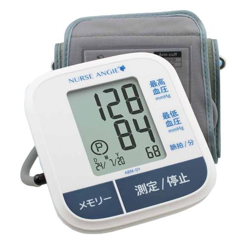 【管理医療機器】カスタム 上腕式血圧計 ABM-01