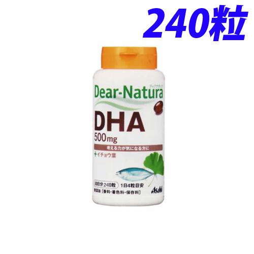 ディアナチュラ DHA with イチョウ葉 240粒