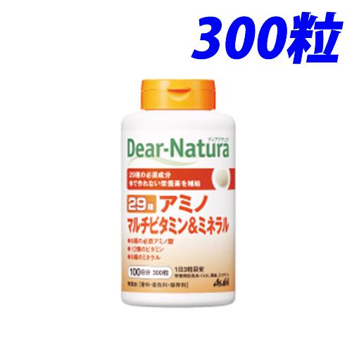 ディアナチュラ 29アミノマルチビタミンミネラル 300粒