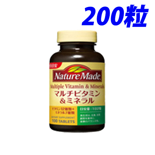 ネイチャーメイド マルチビタミン&ミネラル 200粒