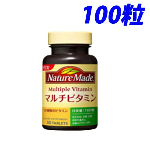【売切れ御免】ネイチャーメイド マルチビタミン 100粒