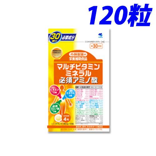 小林製薬 マルチビタミン ミネラル必須アミノ酸 120粒