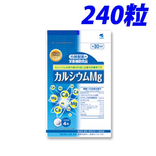 小林製薬 カルシウムMg お徳用 240粒