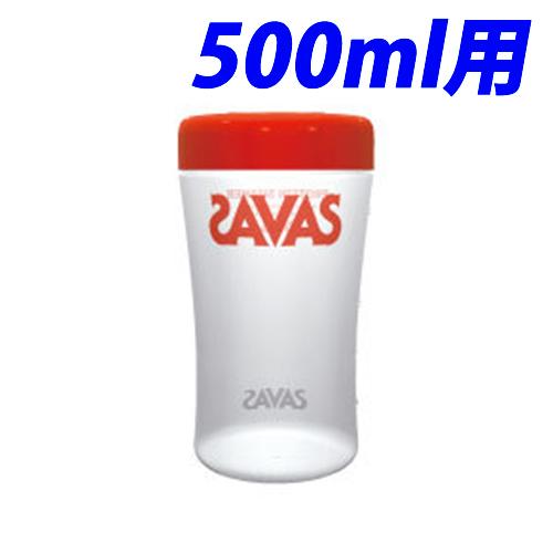 明治 水筒 ザバス プロテインシェーカー 500ml