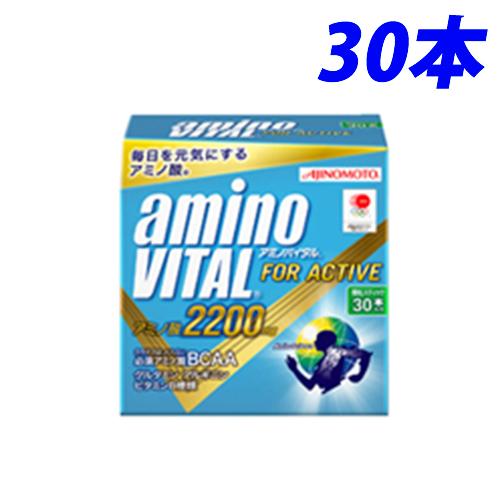 味の素 アミノバイタル 2200 30本