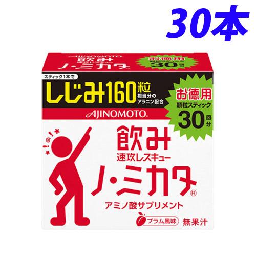 味の素 ノ・ミカタ 90g