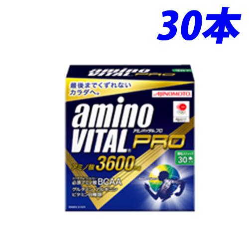 味の素 アミノバイタル プロ 箱 30本