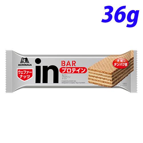 森永製菓 inバー プロテインナッツ 36g