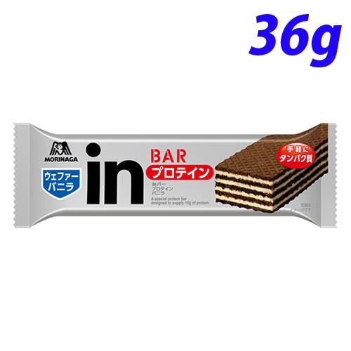 森永製菓 inバー プロテインバニラ 36g