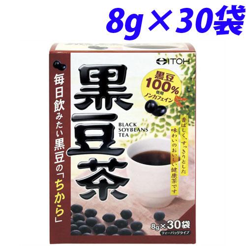 井藤漢方製薬 黒豆茶 8g 30袋