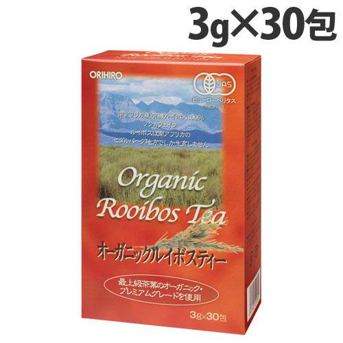 オリヒロ オーガニックルイボスティー 3g 30包