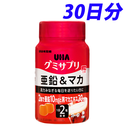 UHA味覚糖 グミサプリ 亜鉛&マカ 30日分