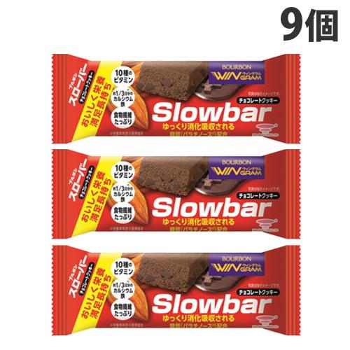 ブルボン スローバー チョコレートクッキー 41g 9個