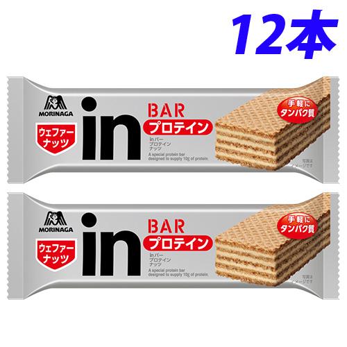 森永製菓 inバー プロテインナッツ 36g 12本