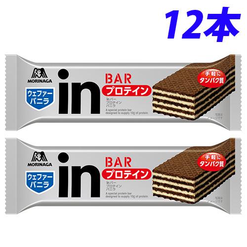 森永製菓 inバー プロテインバニラ 36g 12本
