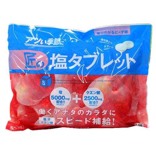【売切れ御免】【賞味期限:21.04.01以降】サラヤ Gains 匠の塩タブレット ピーチ味 500g