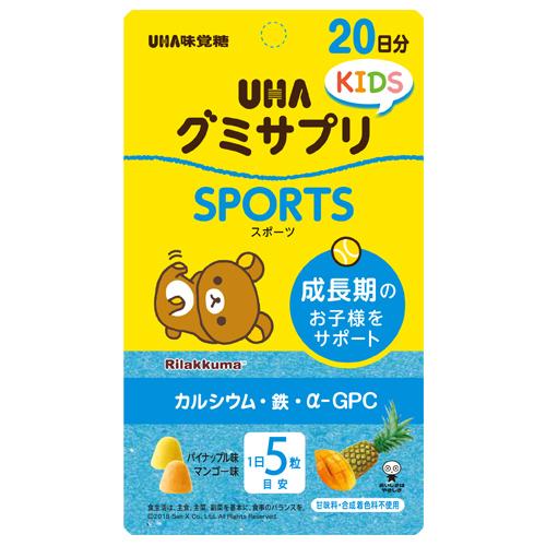 UHA味覚糖 グミサプリKIDS SPORTS 20日分 SP