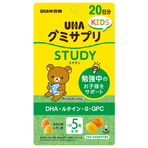 UHA味覚糖 グミサプリKIDS STUDY 20日分 SP