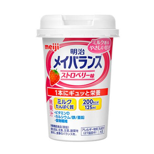 明治 メイバランス Miniカップ ストロベリー味 125ml