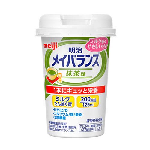 明治 メイバランス Miniカップ 抹茶味 125ml