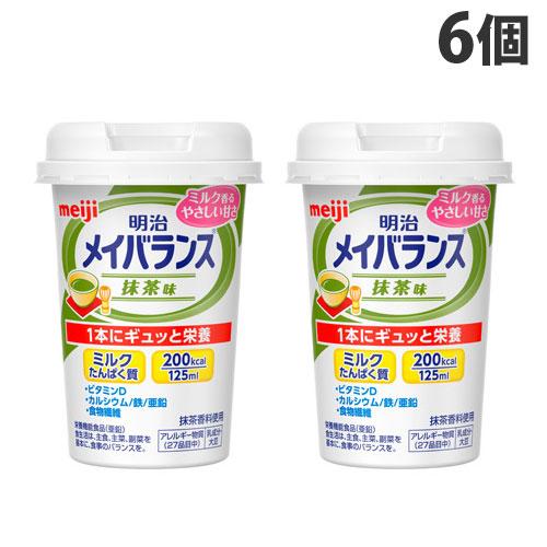 明治 メイバランス Miniカップ 抹茶味 125ml×6個