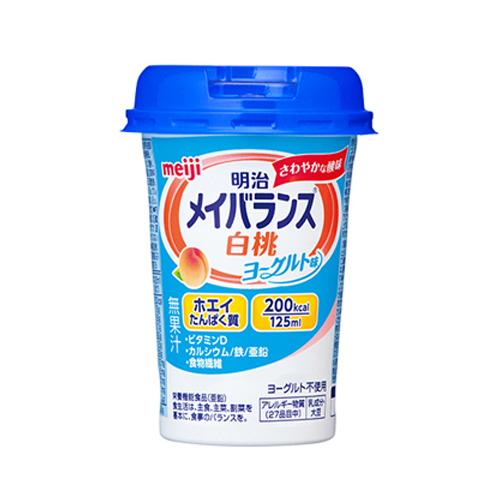 明治 メイバランス Miniカップ 白桃ヨーグルト味