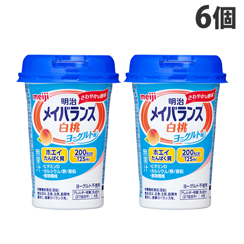 明治 メイバランス Miniカップ 白桃ヨーグルト味×6個