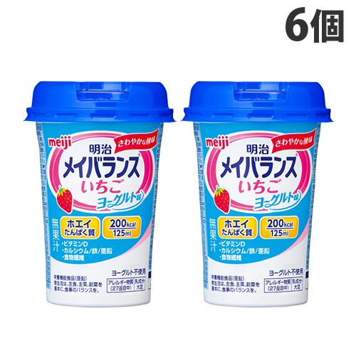 明治 メイバランス Miniカップ いちごヨーグルト味×6個