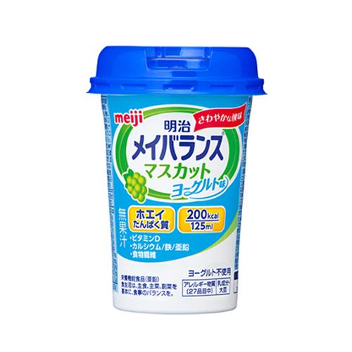 明治 メイバランス Miniカップ マスカットヨーグルト味