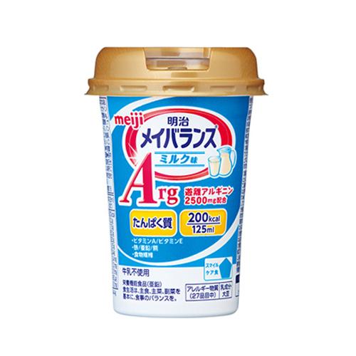 明治 メイバランス ArgMiniカップ ミルク味
