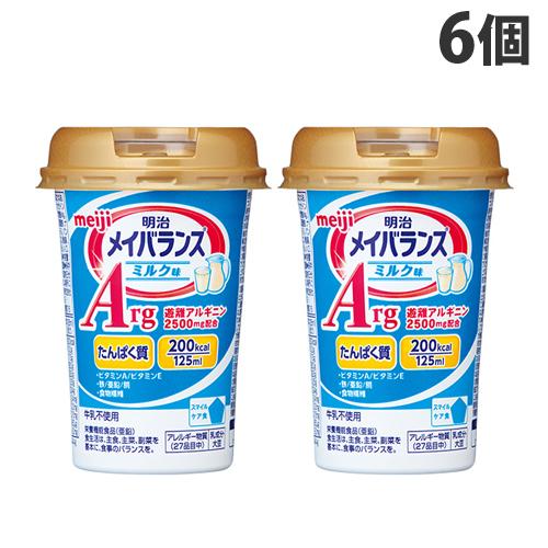 明治 メイバランス ArgMiniカップ ミルク味×6個